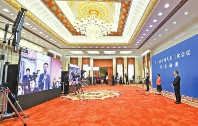 匯聚人民力量 傳遞中國信心