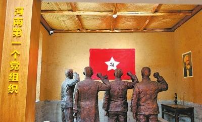 河南日报理论版发表我室同志署名文章