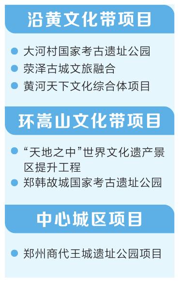 2020年全国脱贫攻坚奖初评结果公布 南阳市一人入围