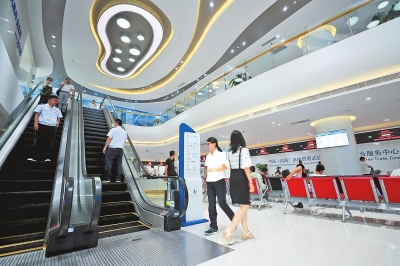 中国人寿西峡支公司   快乐健步走起来     乐享健康新生活