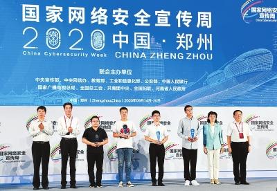 南阳市卫健委举办阿尔茨海默病日社区宣传活动