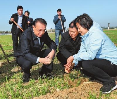 李克强在河南考察时强调 贯彻新发展理念 保障和改善民生 持续推进工业化城镇化农业现代化