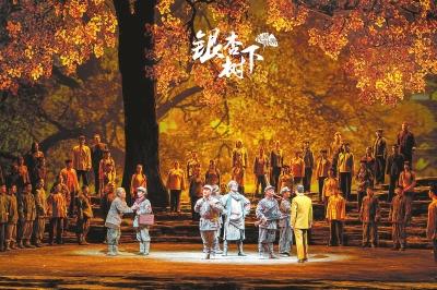 《【天富平台官网注册】献礼建党100周年 民族歌剧《银杏树下》首次与观众见面》