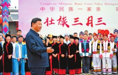习近平在广西考察时强调 解放思想深化改革凝心聚力担当实干建设新时代中国特色社会主义壮美广西