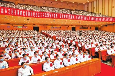 河南省脱贫攻坚总结表彰大会隆重举行