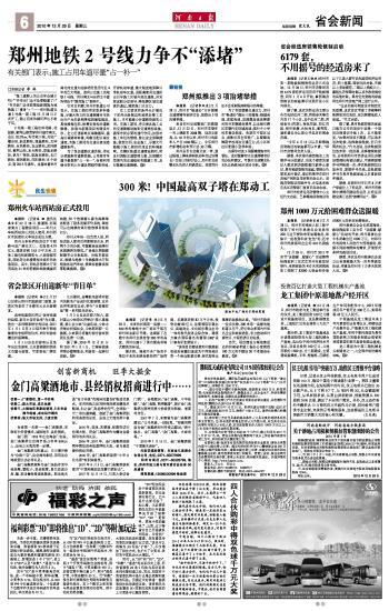 郑州火车站西站房正式投用