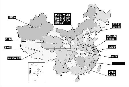 中国人口分布_河南人口分布