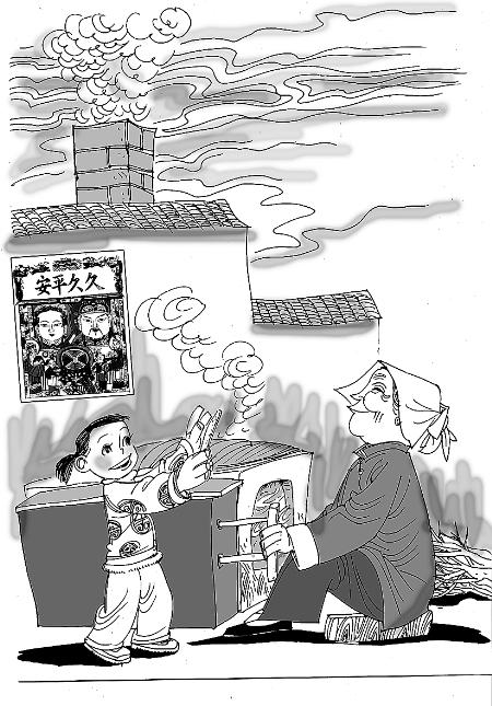 漫画早期是灶神女性虏私犯图片