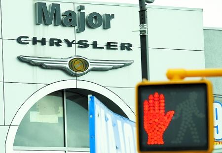 美国纽约的一处汽车销售中心拍摄的克莱斯勒的标志.  均为新高清图片