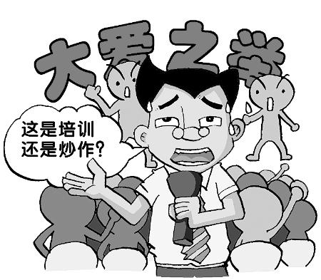动漫 卡通 漫画 设计 矢量 矢量图 素材 头像 450_393