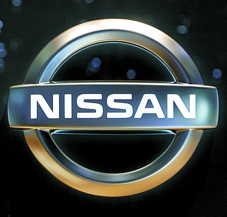 这是3月4日拍摄的尼桑汽车标志.