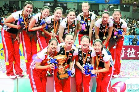 中国队全胜夺冠