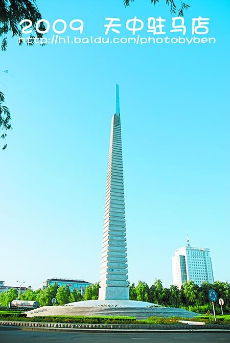 高高矗立的驻马店市天中塔