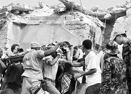孤岛危机3飓风