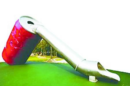 2009年10月,由河南省工业设计协会和郑州市金水区政府合作,在107国道
