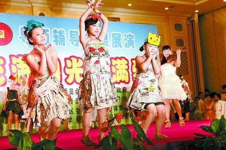 影话郑州的小学英语APP图片