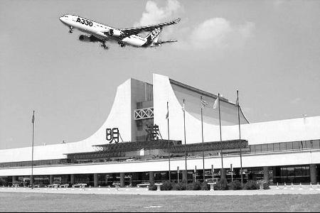 太原到信阳飞机场