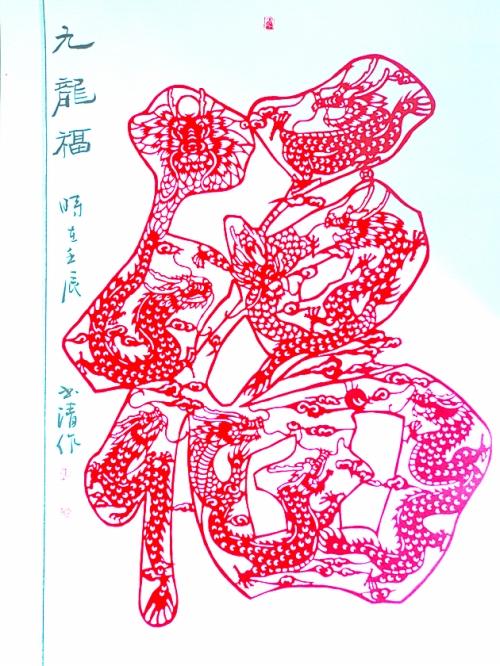 剪纸作品被省内外艺术爱好者收藏,一些精品还被作为礼品赠送给外国