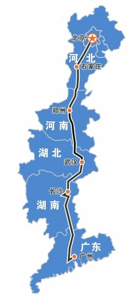 北京到岳阳飞机