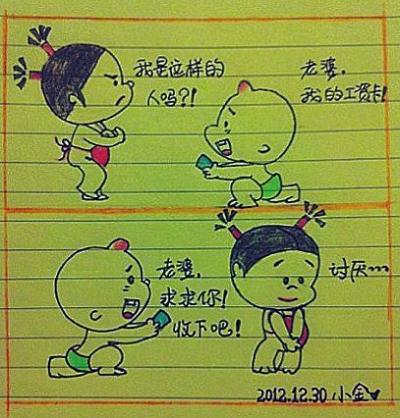 卡通浪漫情侣牵手照 浪漫情侣牵手简笔画 浪漫情侣 ...