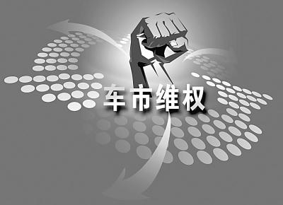 江淮亮剑者仪表盘故障灯图解