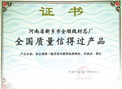 中国脊梁京剧合唱曲谱