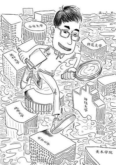 手绘萌简笔画漫画 自然成长