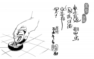 简笔画 手绘 线稿 400_250