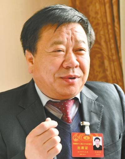 打造现代农业产业集群——访河南省人大代表王洪伟