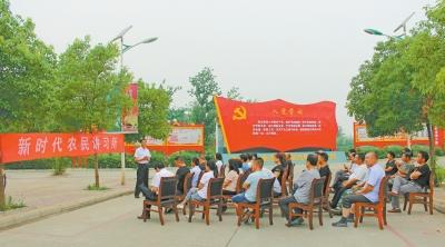 """宝丰""""新时代农民讲习所""""宣讲党的好政策"""