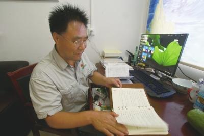 【报告文学】哦,坡吴;嘿,老赵!                             ——中储粮驻坡吴村第一书记赵新堂纪事