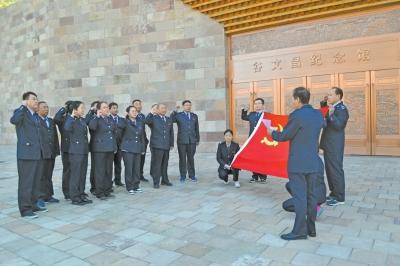 河南红旗渠区税务局开展主题党日活动