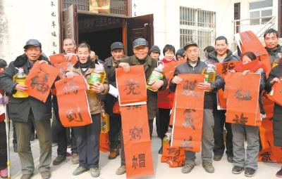 汝阳县贫困村建立爱心超市
