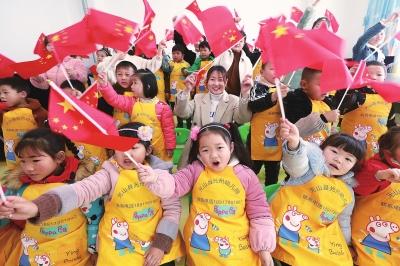 """光州幼儿园展""""祖国永远在我心中""""主题教育活动"""