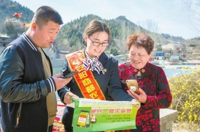 人行安阳县支行开展支付安全宣传进乡村活动