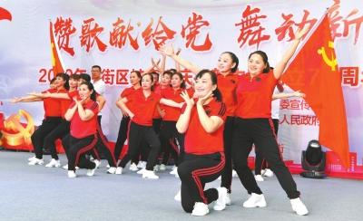 峡窝镇举行庆祝新中国成立70周年广场舞大赛