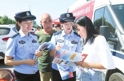 汝阳县公安局宣传防范虚假信息诈骗