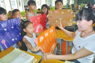 漯河小学举行庆祝教师节宣誓活动