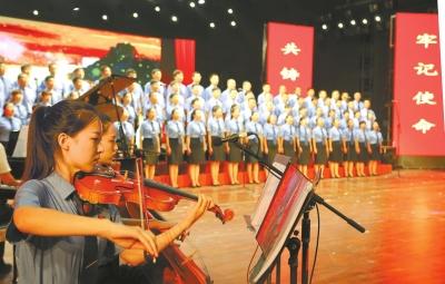 宝丰县举办合唱比赛