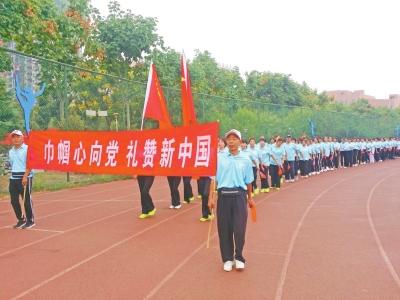 沈丘县组织开展群众性宣传教育活动