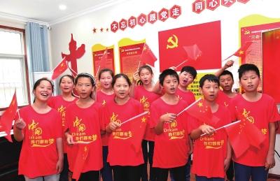 孩子们在一起合唱国歌