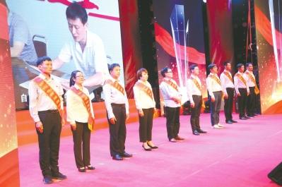 汝阳县纪委监委举行首届廉洁标兵表彰大会