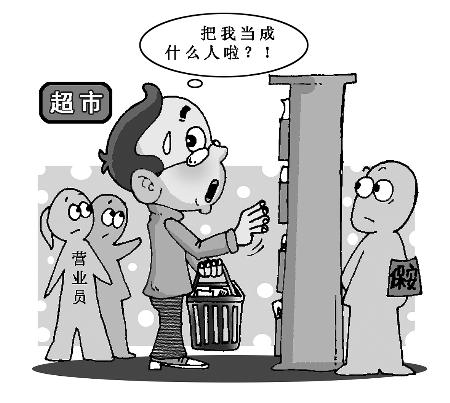 动漫 卡通 漫画 设计 矢量 矢量图 素材 头像 450_403