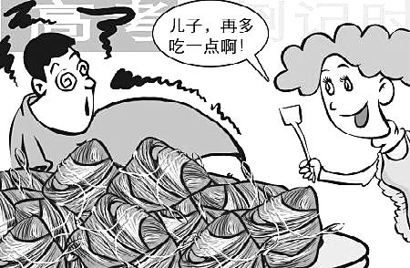 手绘粽子制作过程