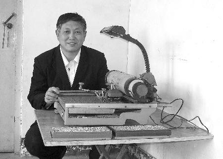 河南日报农村版2010年5月21日刊登:手动打印机 捐给博物馆 - 岁月有痕 - 岁月有痕——金坪的博客