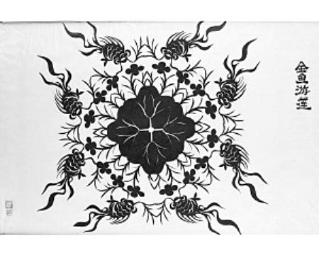 唐耐成创作的剪纸作品《金鱼游莲》