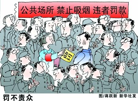 """""""1月7日,内乡县幼儿园的小朋友们在老师的指导下给爸爸绘制了戒烟宣传"""