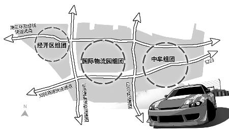 哇,郑州要添好大一个汽车城