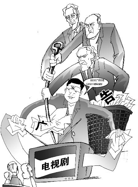 动漫 卡通 漫画 头像 450_607 竖版 竖屏