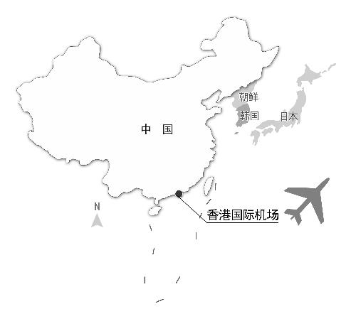 是香港唯一运作的民航飞机场